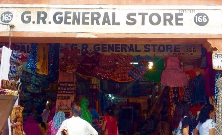 gr-store-sign.jpg